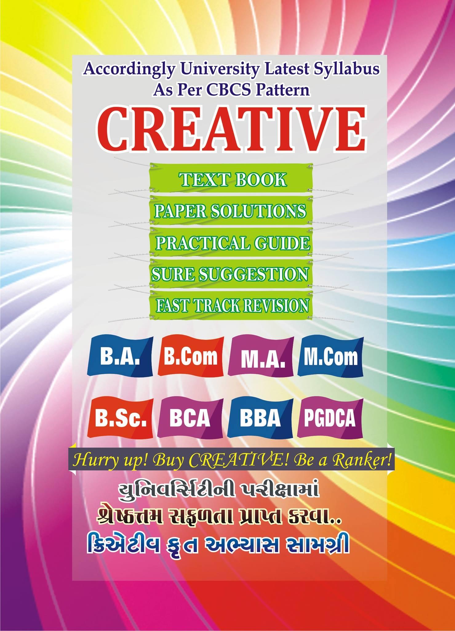 Welcome To Creative Prakashan